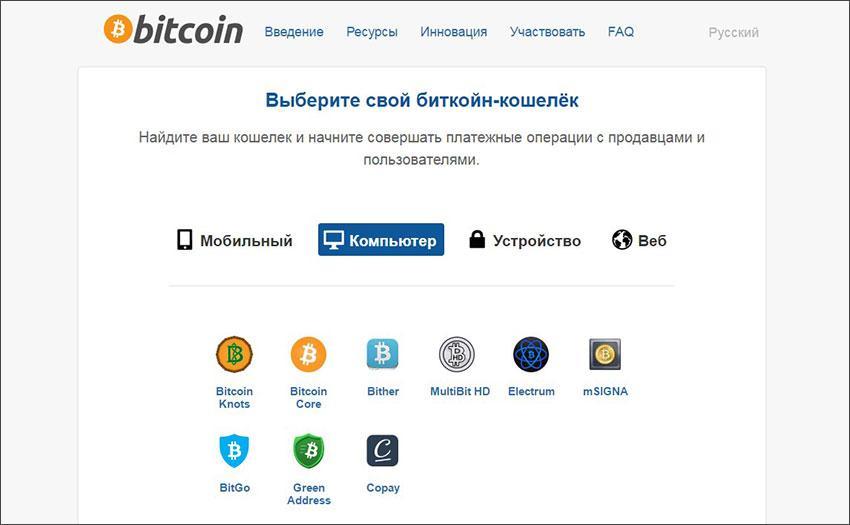 Bitcoin kodols, lai nopelntu naudu sākt investēt bitcoins
