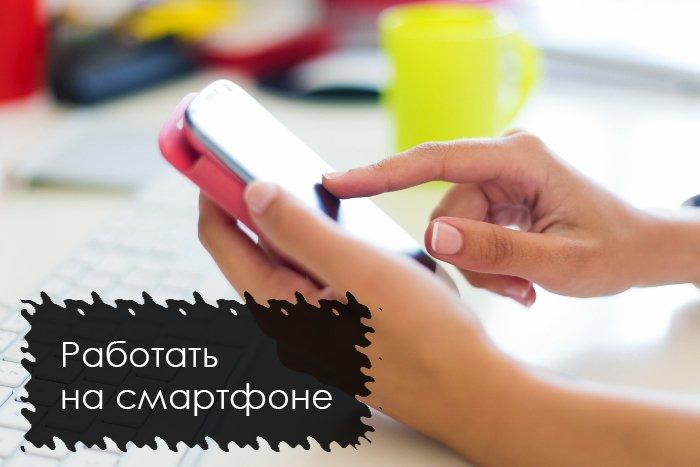 ienākumi internetā bez reāliem ieguldījumiem)