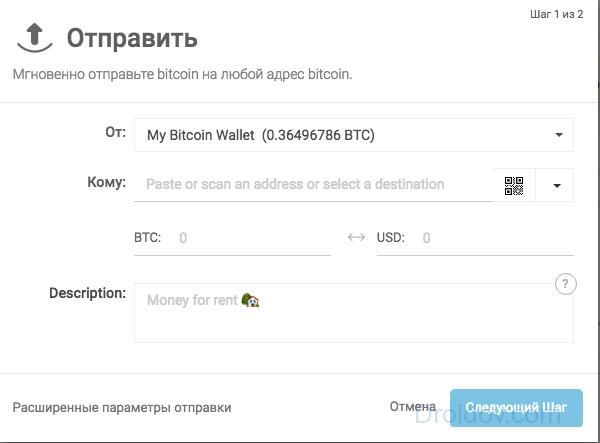 ievadiet bitcoin maku