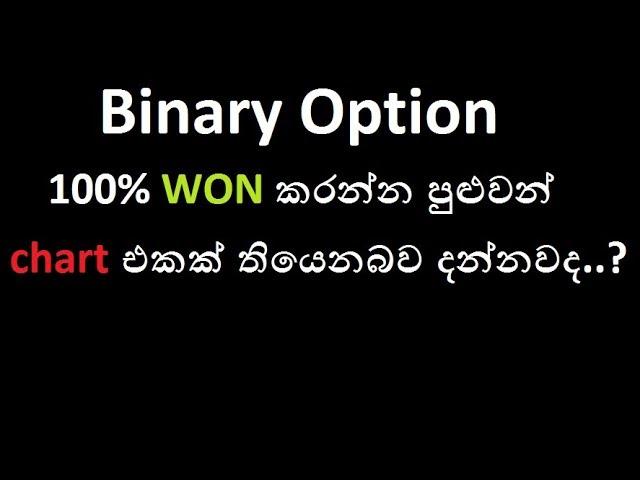 kā nopelnīt naudu bināro opciju apmācībai