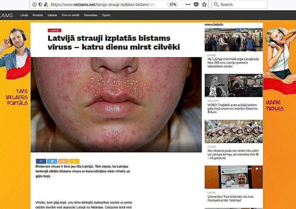 interneta ieņēmumi par ziņām)