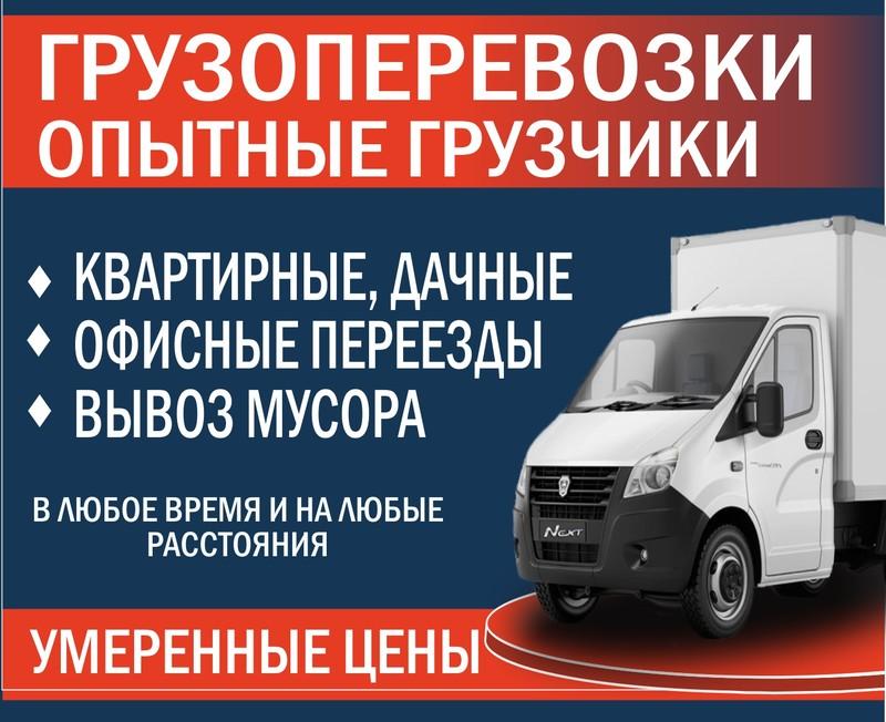 Izvēlieties lietotu kravas automašīnu. Cik nopelna kravas automašīna mēnesī