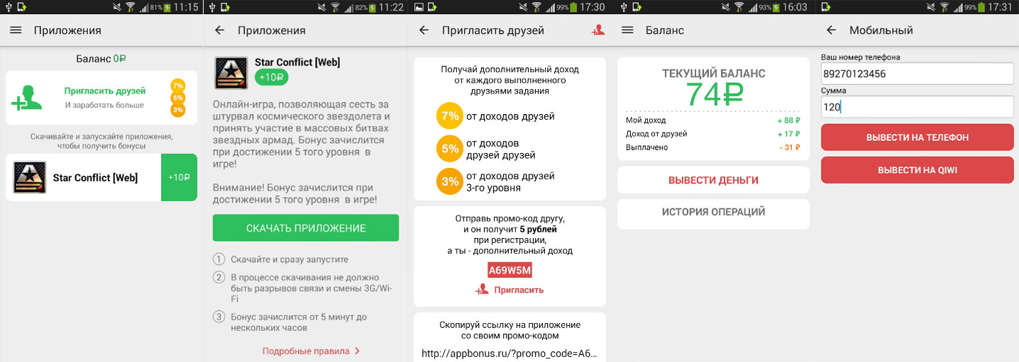 Globālo kā nopelnīt naudu no mobilā interneta binārā