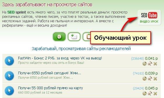 ieņēmumi internetā 500 par uzdevumu
