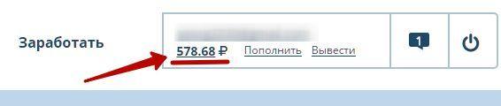 apmaksāts video kurss par naudas pelnīšanu internetā)