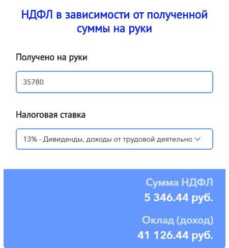 papildu ienākumi tiešsaistē