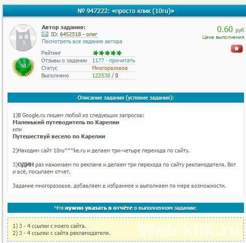 nopelnīt naudu tiešsaistē, izmantojot vietni)
