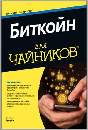kā nopelnīt naudu ar aprīkojumu)