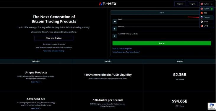 Bitcoin tirdzniecības robots bezmaksas platformas izvēle opciju bināro - baltumantojums.lv