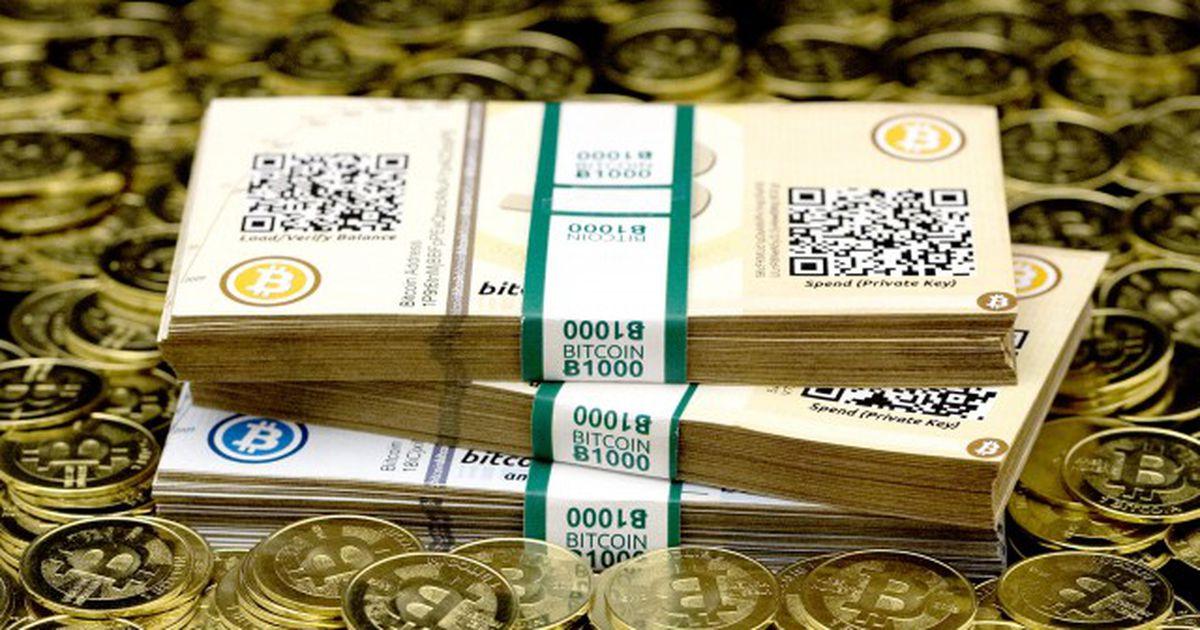 Bitcoin skaidrā ieguldīt naudā tagad