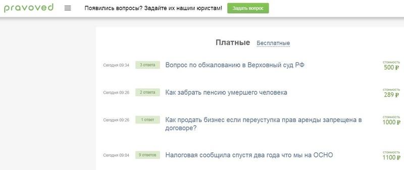 darbs internetā ar 500 ienākumiem)