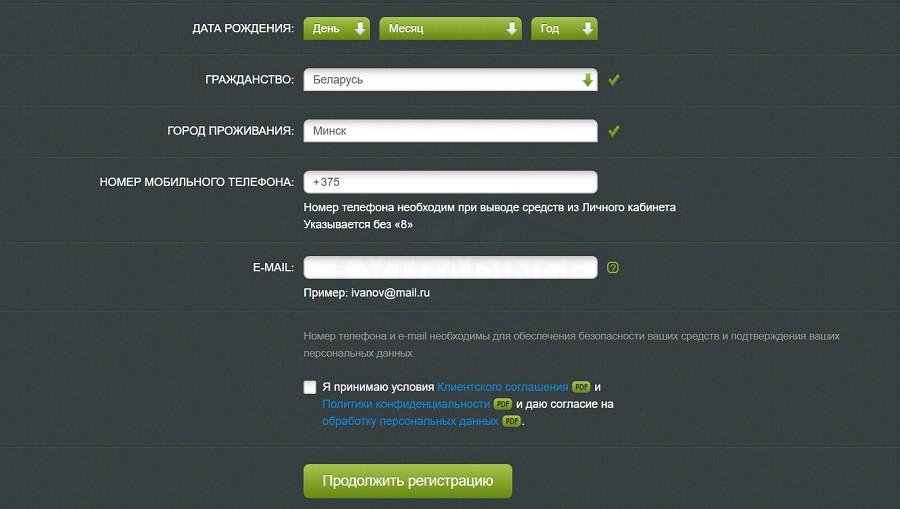 24 opcijas oficiālās vietnes demonstrācijas konts)