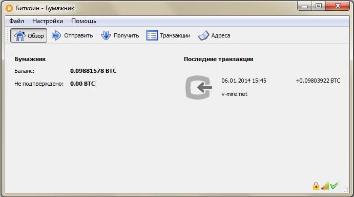 btcon enerator rīks kā nopelnīt)
