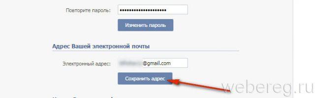 VKontakte marķieris. Savienojums un darbs ar vk api. Saite, lai iegūtu atslēgu