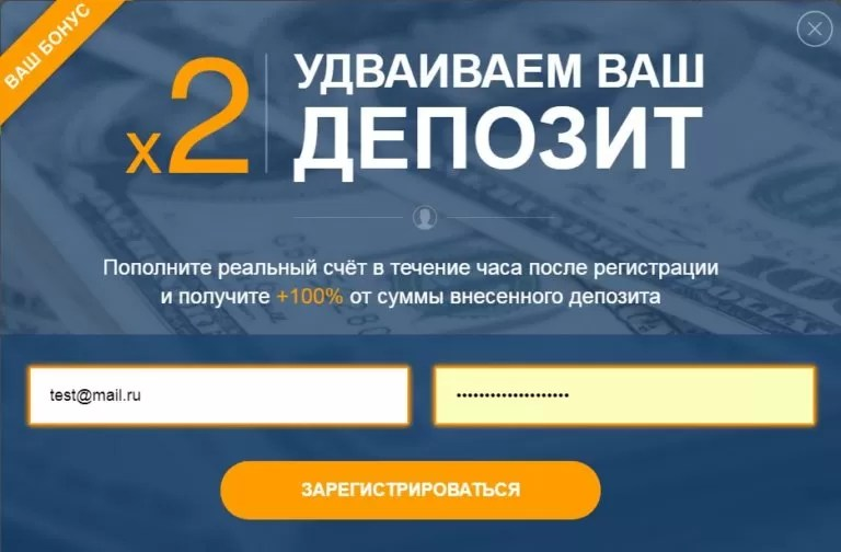 bonuss, atverot demonstrācijas kontu)