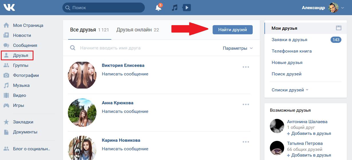 Komentāri - UZMANĪBU: Internetā izplatījušās melīgas reklāmas - baltumantojums.lv