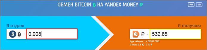 kā pārsūtīt bitcoīnus no vietējiem bitcoin