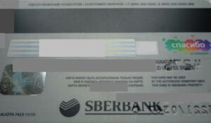 sberbank variants