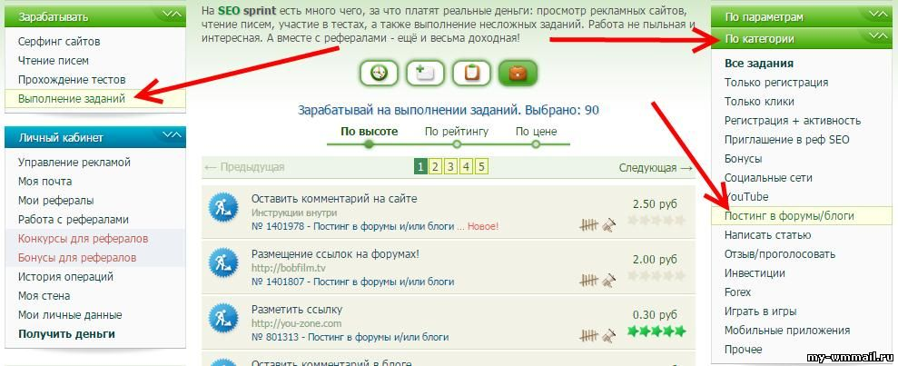 naudas vietnes interneta ieņēmumi bināro opciju 60 sekunžu precīzs ieraksts