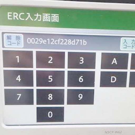 tirdzniecības robots bināro opciju iq opcijai)