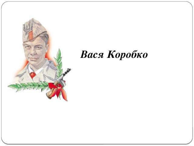 grigorija bogdanova iespējas)