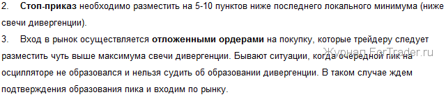 vertikālais apjoms tirdzniecībā)