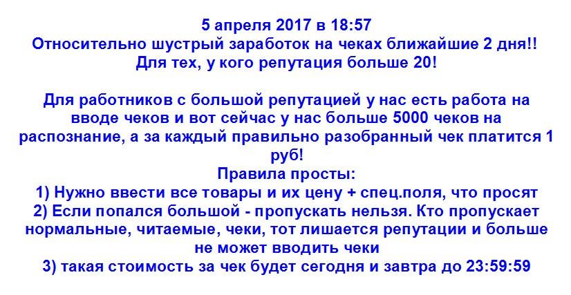 vietni, lai nopelnītu naudu bez ieguldījumiem)