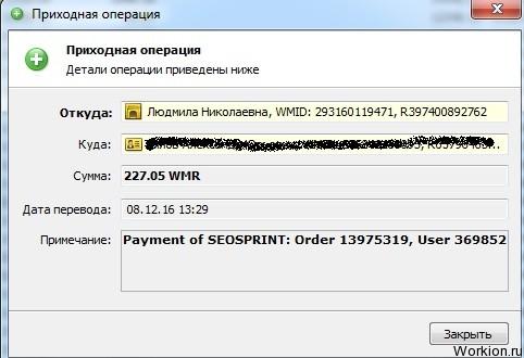 kā nopelnīt naudu interneta pastā)