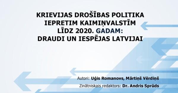 iespējas 2020. gadam)