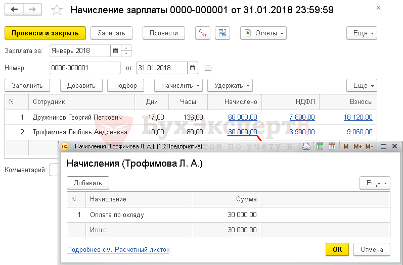 kā tiek aprēķināta opcijas prēmija)
