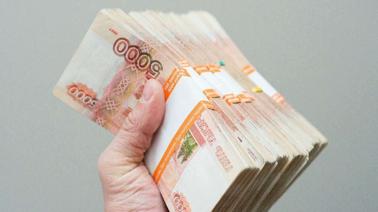 kā ātri nopelnīt tonnas naudas)
