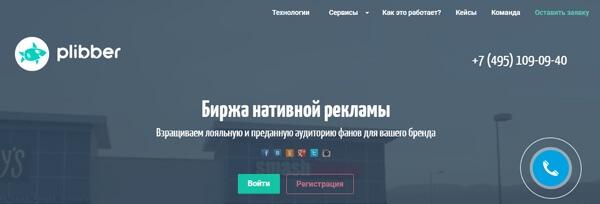 Kas pelna Latvijā? vislabāk atalgotie amati | baltumantojums.lv
