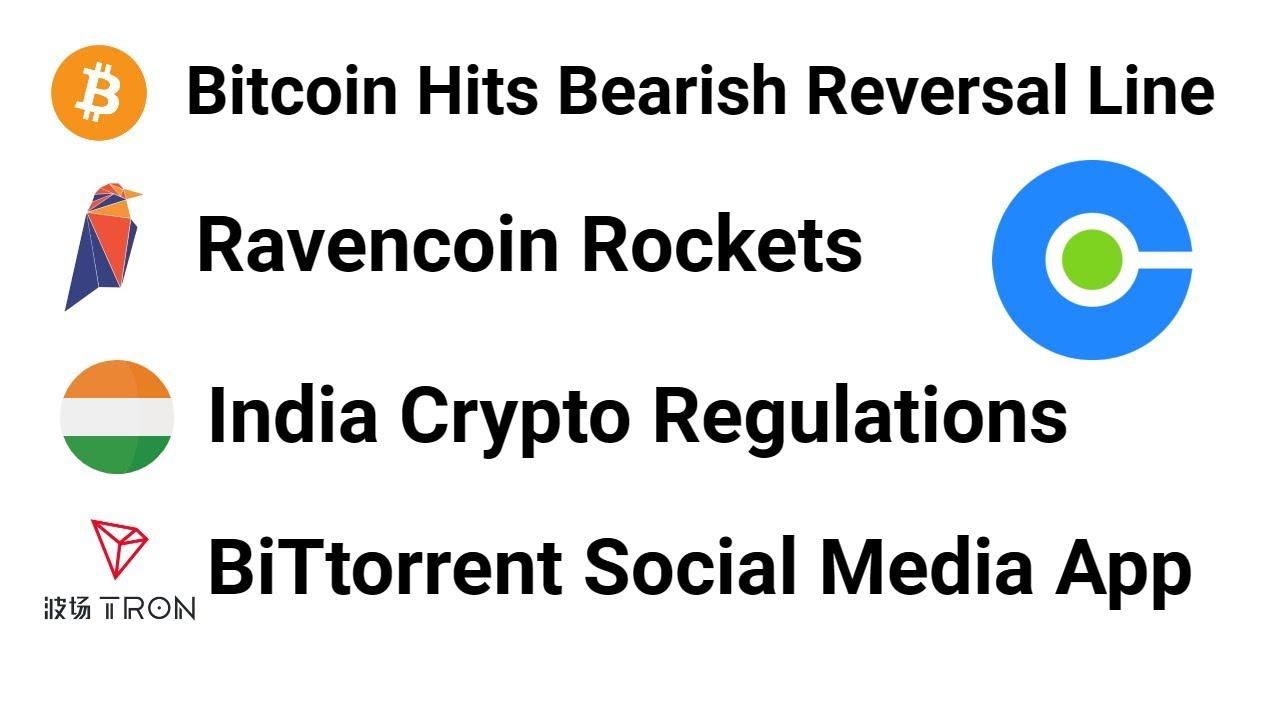 Bitcoin nozīme)