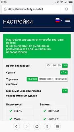 nopelnīt naudu internetā Windows tālrunis)