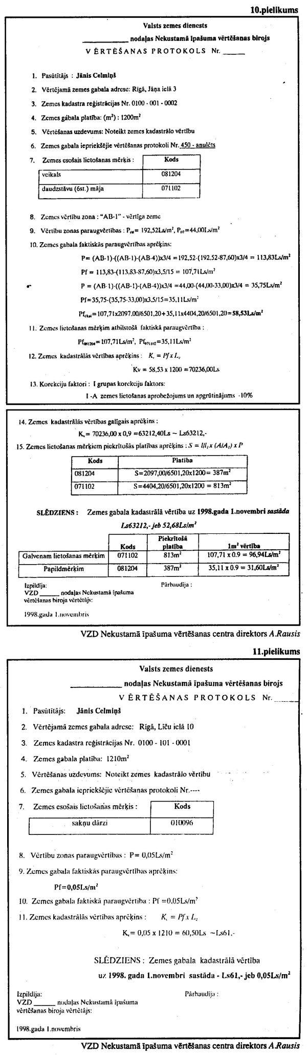 vērtēšanas darījumu centri)