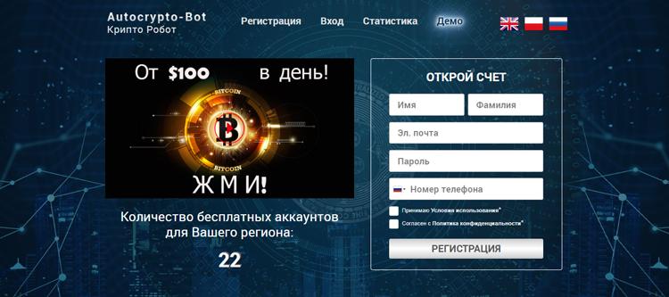 programmas, lai pelnītu naudu internetā bez ieguldījumiem)