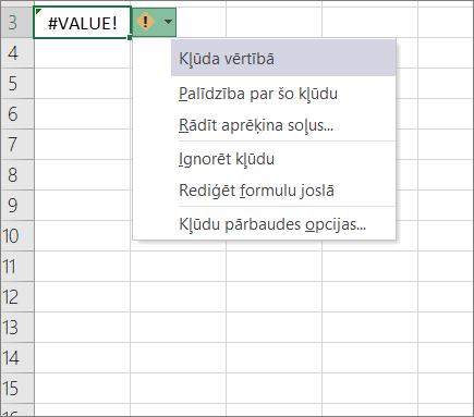 Formulas pārrēķināšanas, iterācijas vai precizitātes maiņa programmā Excel