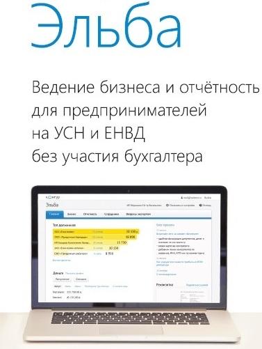 demonstrācijas iespēja bez reģistrācijas)