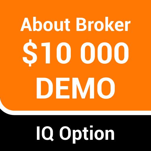 bināro opciju id opcija ienākumi strādā internetā, kā nopelnīt