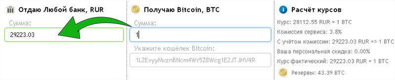 Kur es varu tirgot bitcoin zeltu, iegūstiet savu pielāgoto darbību skaitli bitcoiniem | shul.lv