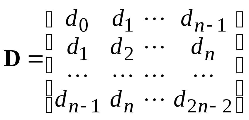 kriptogrāfijas apmaiņas eksāmens)