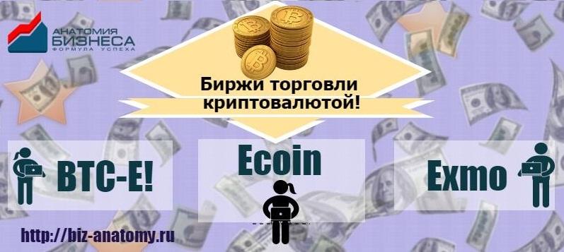 kur jūs varat nopelnīt naudu biržā