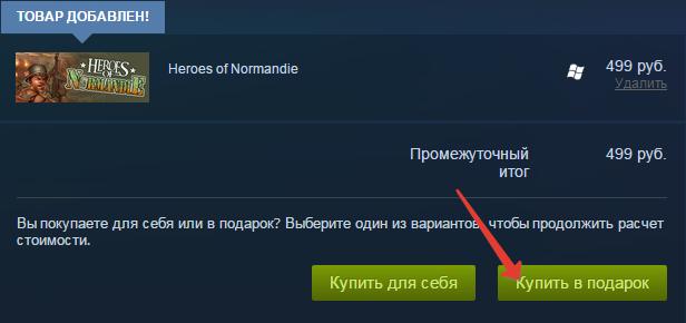 Es nevaru nopirkt iespēju)