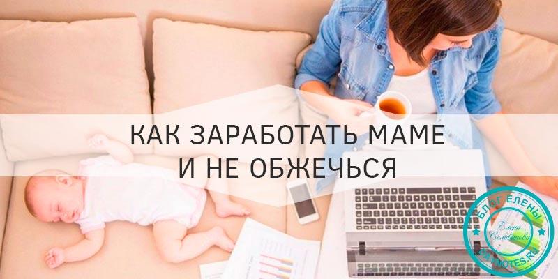 Es gribu daudz nopelnīt kā logopēds)