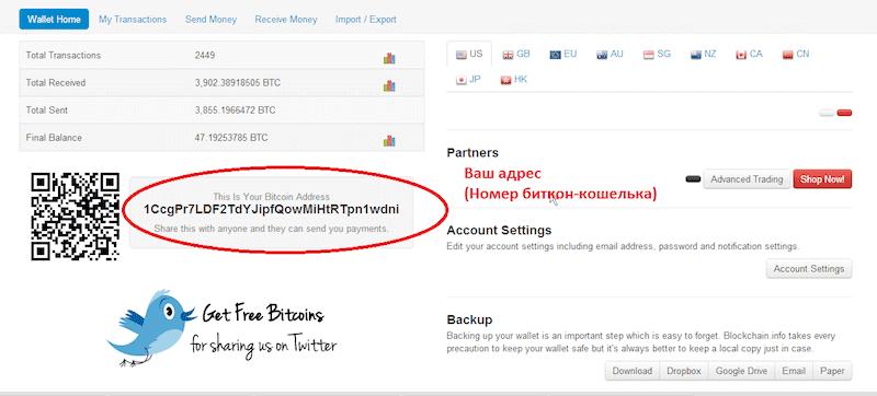 Bitcoin peļņa ir reāla)