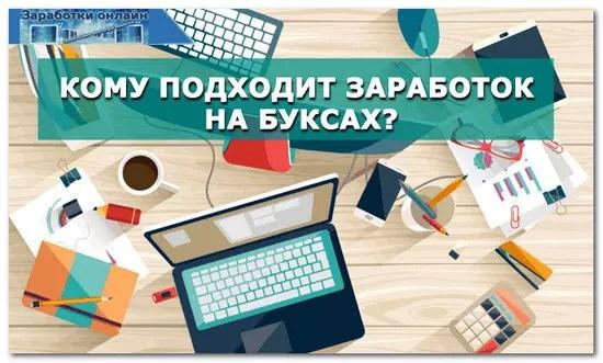 populārs ienākums internetā bez ieguldījumiem)
