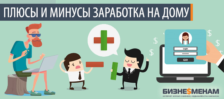 kā nopelnīt naudu bez viņu ieguldījuma)