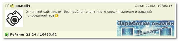 Interneta vietnes darbojas bez ieguldījumiem)