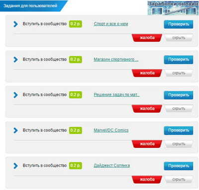 ieņēmumi no interneta izņemšanas no tīmekļa naudas)