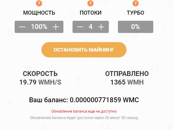 auto programma naudas pelnīšanai internetā bez ieguldījumiem)